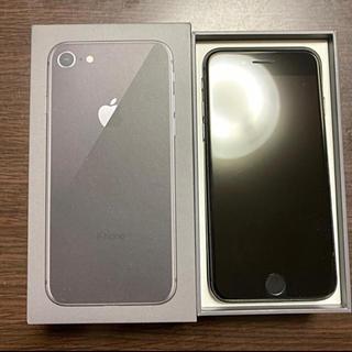 iPhone - iPhone8 256GB SpaceGray