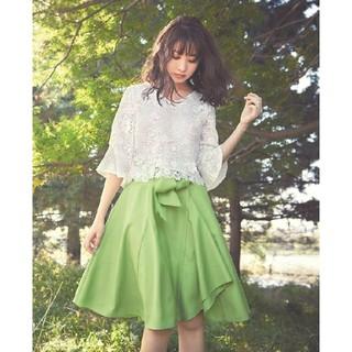 リランドチュール(Rirandture)の美品リランドチュールアシメカラースカート0(ひざ丈スカート)