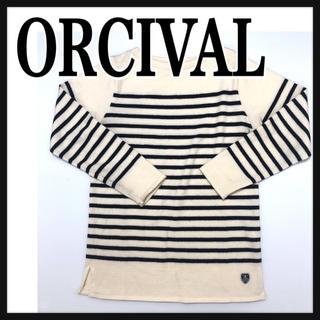 ORCIVAL - おすすめ オーチバル ORCIVAL オーシバル ニット セーター ボーダー M
