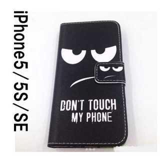 新品!ラスト!iPhone5/5s/SE 手帳型 アイフォンケース Don't