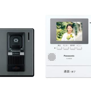 新品★パナソニック テレビドアホン VL-SZ30KL