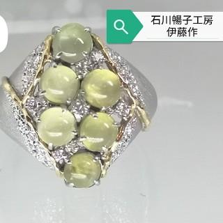 石川暢子工房伊藤作キャッツアイ&ダイヤPt900&K18YGリング☆14号☆ku(リング(指輪))