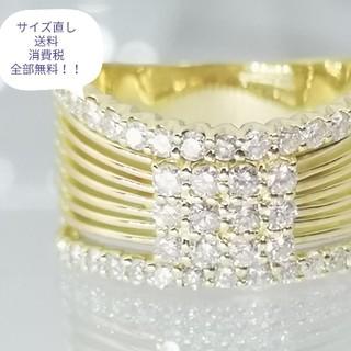 即決!返品可!キラキラ華やかな天然ダイヤK18YG☆17号☆kr(リング(指輪))