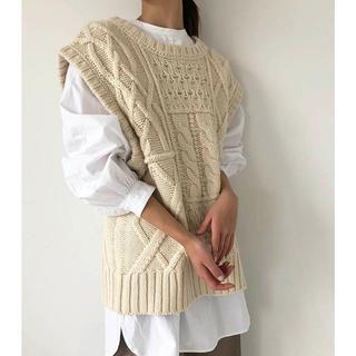 トゥデイフル(TODAYFUL)の新品 TODAYFUL ケーブルニットベスト Cable Knit Vest(ニット/セーター)