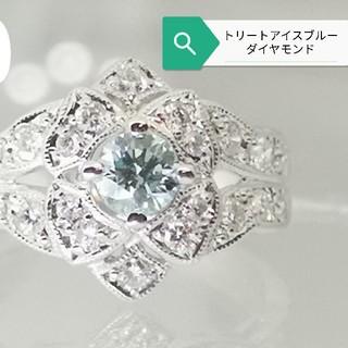 即決!返品可!アイスブルートリートダイヤモンドPt900リング☆9号☆kk(リング(指輪))