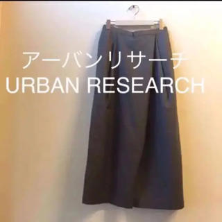アーバンリサーチ(URBAN RESEARCH)の→ アーバンリサーチ*フリー*ガウチョ ロング キュロット スカーチョ グレー(カジュアルパンツ)