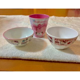 サンリオ(サンリオ)のハローキティ お茶碗 ボンボンリボンのメラニンコップ(食器)