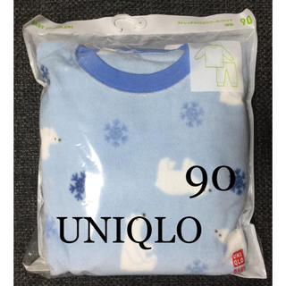 UNIQLO - 【新品・未開封】UNIQLO  フリースパジャマ  90