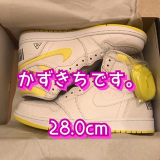 28.0cm AIR JORDAN 1 FIRST CLASS(スニーカー)