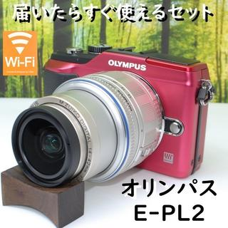OLYMPUS - ☆備品フルセット☆撮影を楽しもう♪オリンパス E-PL2♪