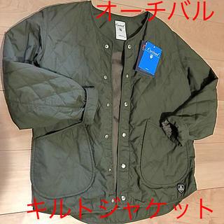 ORCIVAL - ORCIVAL *オーチバル キルトカラーレスジャケット