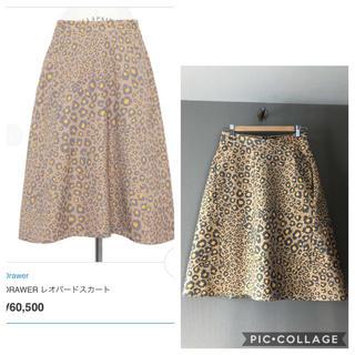 Drawer - 極美品 完売Drawerドゥロワー レオパード柄スカート