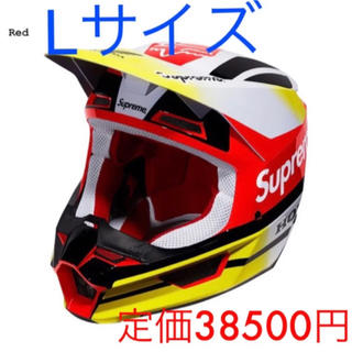 Supreme - Supreme バイク ヘルメット Honda FoxRacing Helmet