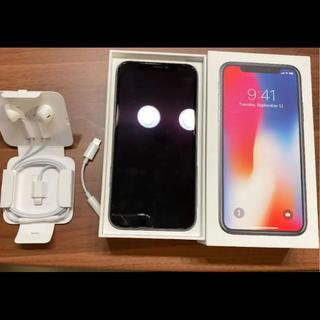 Apple - Phone X Space Gray 256 GB docomo