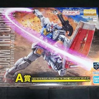 一番くじ ガンダム A賞 MG1/100 RX-78-02 ガンダム