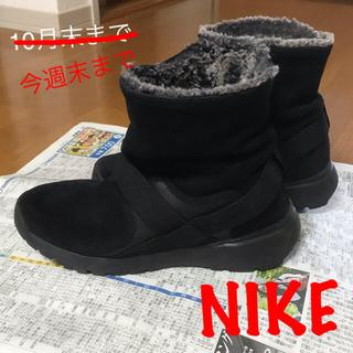 NIKE - ナイキ NIKE スエード調 ブーツ