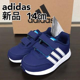 アディダス(adidas)のadidas  kids スニーカー 青 新品(スニーカー)