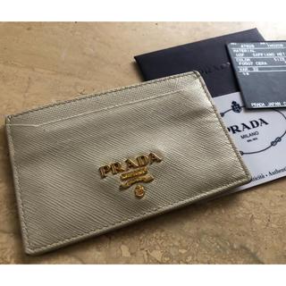 PRADA - プラダ  パスケース  カードケース カード入れ 名刺入れ