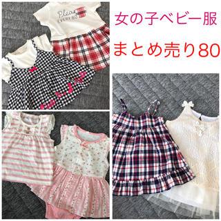バービー(Barbie)のベビー服女の子まとめ売り80(Tシャツ)