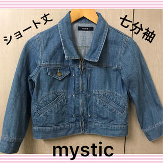 ミスティック(mystic)のmystic ショート デニム ジャケット ブルゾン カーディガン Gジャン(Gジャン/デニムジャケット)