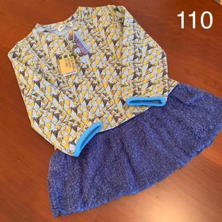ラグマート(RAG MART)の【未使用品】ラグマートチュニック トレーナー110サイズ(Tシャツ/カットソー)