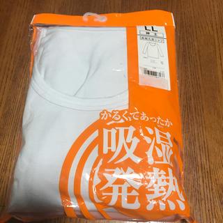 吸湿発熱 長袖 丸首シャツ 2枚組 LLサイズ ホワイト