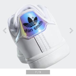アディダス(adidas)のadidas スタンスミス オーロラ 13cm お値下げ不可(スニーカー)