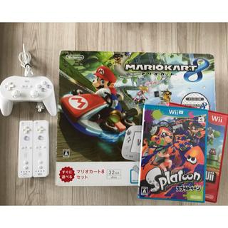 ウィーユー(Wii U)のwii U  本体  マリオカート8セット 32GB スプラトゥーン リモコン等(家庭用ゲーム機本体)