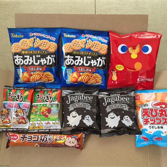 カルビー(カルビー)のお菓子詰め合わせ 食品/飲料/酒の食品(菓子/デザート)の商品写真