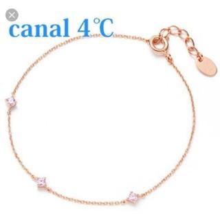 canal4℃ - 4℃ ブレスレット