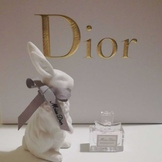 Dior - BLOOMING BOUQUET