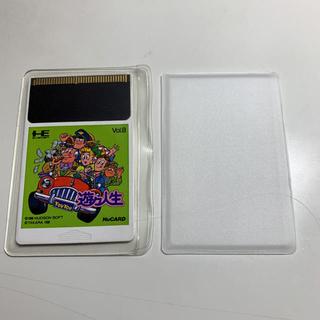 エヌイーシー(NEC)のPCE『遊々人生』動作確認済 (カードのみ)(家庭用ゲームソフト)