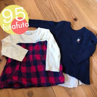 フタフタ(futafuta)のfutafuta(フタフタ)ロンT 2点セット キッズ 95(Tシャツ/カットソー)
