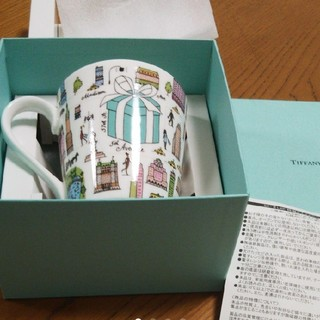 ティファニー(Tiffany & Co.)の新品未使用送料込 TIFFANY ティファニー  アベニューマグカップ SK-Ⅱ(グラス/カップ)