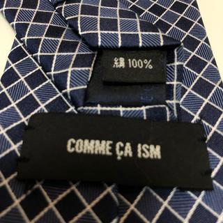 コムサイズム(COMME CA ISM)のコムサイズム  ネクタイ(ネクタイ)
