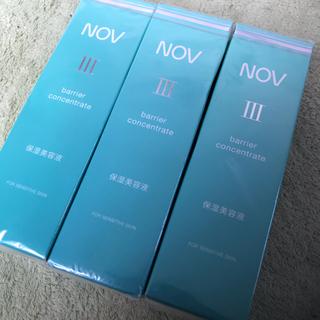 NOV - NOV バリアコンセントレイト NOVⅢ  ノブⅢ 保湿美容液 ノエビア 敏感肌