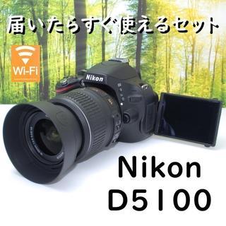 Nikon - 【付属品フルセット】人混みの中でも大活躍☆彡Nikon D5100♪
