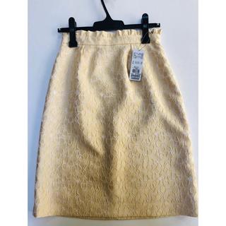 スーナウーナ(SunaUna)のスーナウーナ スカート 新品タグ付き(ひざ丈スカート)