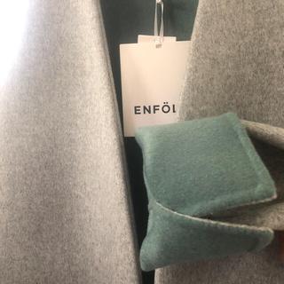 ENFOLD - 今季完売!新品未使用タグ付!エンフォルド ウールリバーノーカラーコート