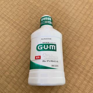 サンスター(SUNSTAR)のGUM デンタルリンス(歯ブラシ/デンタルフロス)