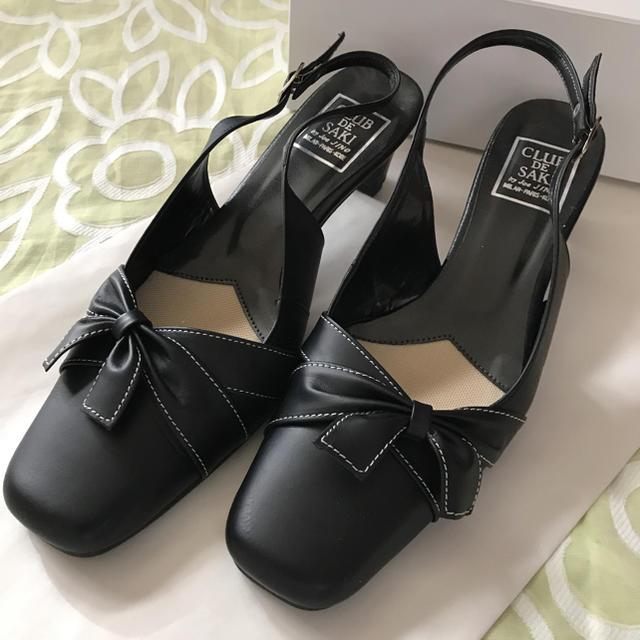 レディース牛革パンプス ブラック25.5EEE レディースの靴/シューズ(ハイヒール/パンプス)の商品写真