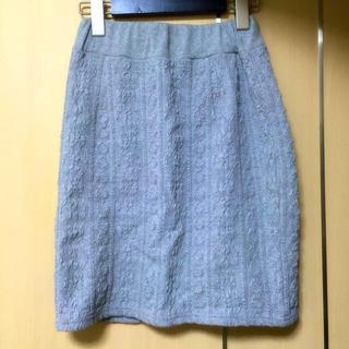 エディグレース(EDDY GRACE)のケーブルスカート(ミニスカート)
