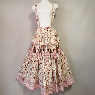 PINK HOUSE - ピンクハウス コスモス 吊りスカート パッチワーク ピンク