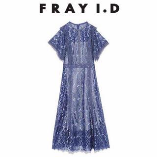 FRAY I.D - FRAY I.D // レースミディドレス