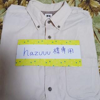 ユニクロ(UNIQLO)のユニクロメンズコーデュロイシャツ。(シャツ)