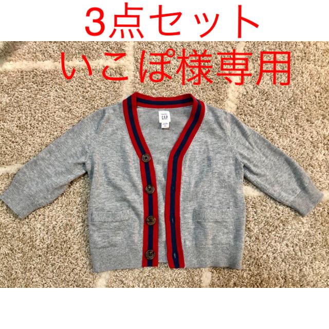 GAP(ギャップ)のGAP 70㎝ アウター キッズ/ベビー/マタニティのベビー服(~85cm)(シャツ/カットソー)の商品写真