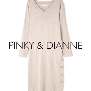 Pinky&Dianne - ニットワンピ 24250円 ベージュ ピンキー&ダイアン
