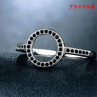 【13号:1点】    Circle ring ブラック水晶 SV925 リング(リング(指輪))