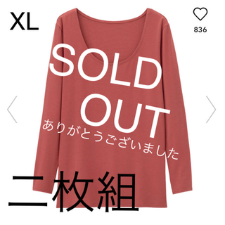 ジーユー(GU)のGU ジーユー ウォームUネックT XL 二枚組(Tシャツ(長袖/七分))