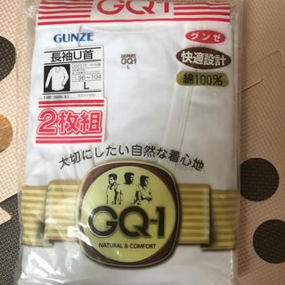 グンゼ(GUNZE)のYT様専用 (Tシャツ/カットソー(七分/長袖))